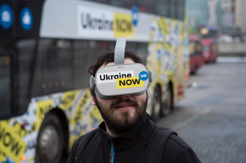 Magonova & Partners реализовала масштабный проект - Ukraine Now: Eurotour.