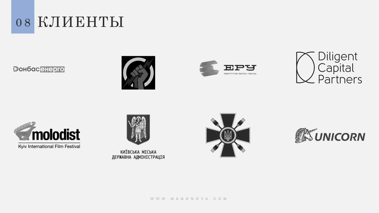 Magonova & Partners: Презентация о нас